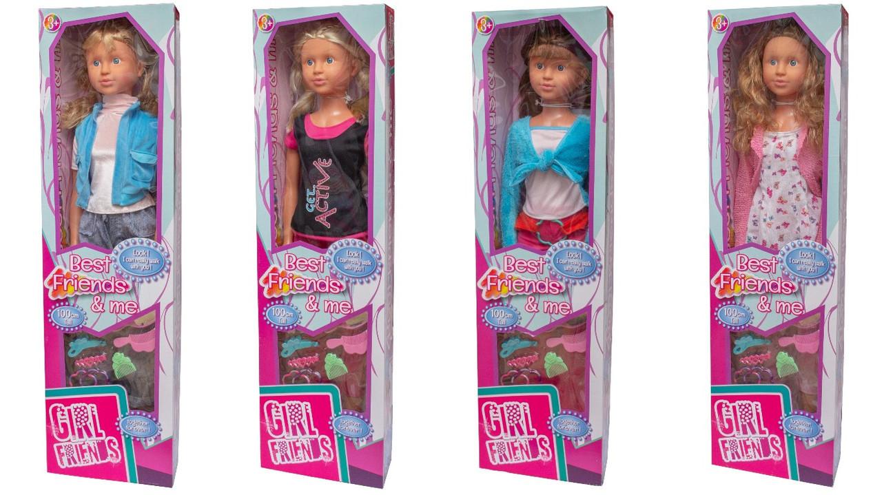 Ходячая Кукла классическая,100см