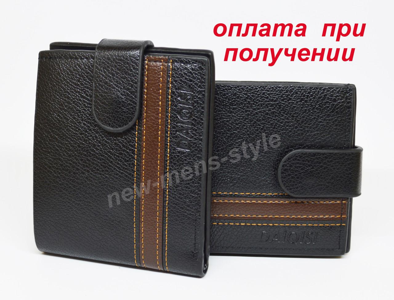 Чоловічий чоловічий шкіряний гаманець портмоне гаманець гаманець класика