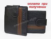 Чоловічий чоловічий шкіряний гаманець портмоне гаманець гаманець класика, фото 1