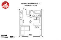 """Квартира 22.5м2 ЖК """"Бестужевские сады"""""""