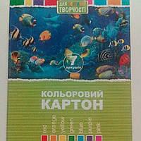 Цветной картон А4 7 листов «Коленкор» (картон кольоровий односторонній, 7 аркушів)