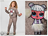 Спортивный костюм  для девочек Размеры. 122-152, фото 3
