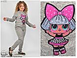 Спортивный костюм  для девочек Размеры. 122-152, фото 4