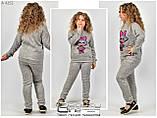 Спортивный костюм  для девочек Размеры. 122-152, фото 2