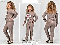 Спортивный костюм  для девочек Размеры. 122-152
