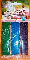 Набор цветного сахара в стиках