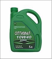 Полусинтетическое моторное масло Оптимал Класик 10W40 5л