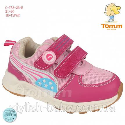 28bd04cd00f9 Детская обувь 2019 оптом. Детская спортивная обувь бренда Tom.m для девочек  (рр. с 21 по ...
