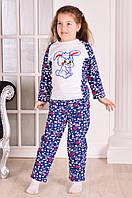 Пижама для девочки  теплая Зайка от 6 до 10 лет(116;122;128;134;140) 122