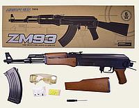 Автомат метал ак-47