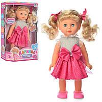 Детская интерактивная кукла,33см