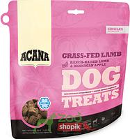 Лакомства и кости Acana Grass-Fed Lamb Лакомства для собак