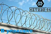 Егоза Казачка 450/3 (14-21,5 м) / єгоза Козачка