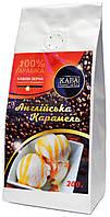 "Кофе в зернах ""Кава Характерна"" Англійська Карамель 100% Арабика 200г."