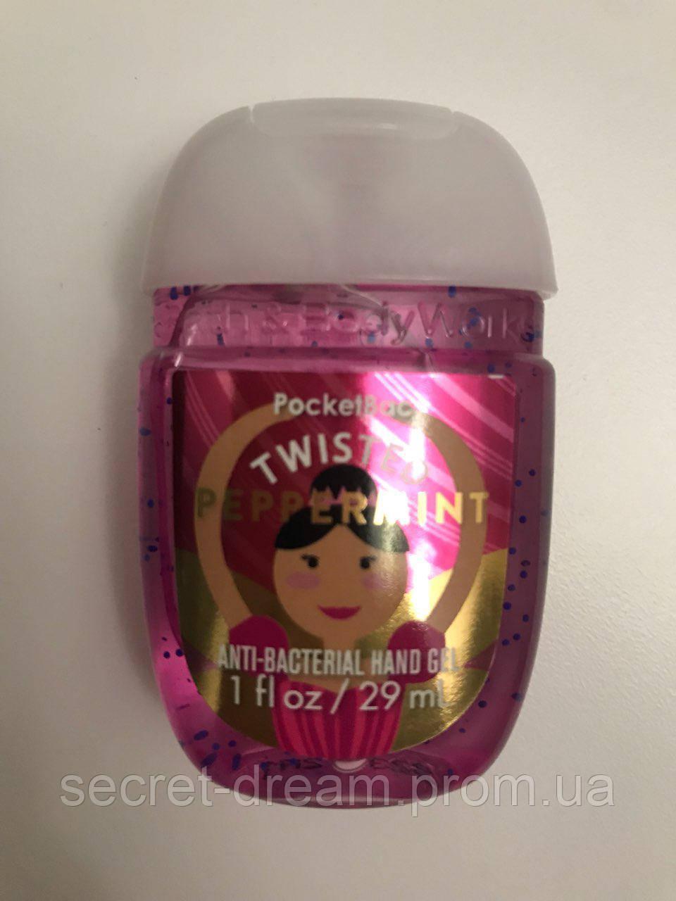 Санитайзер (антисептик для рук) Twisted Peppermint Bath and body works