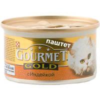 Gourmet gold паштет с индейкой. Бестселлер