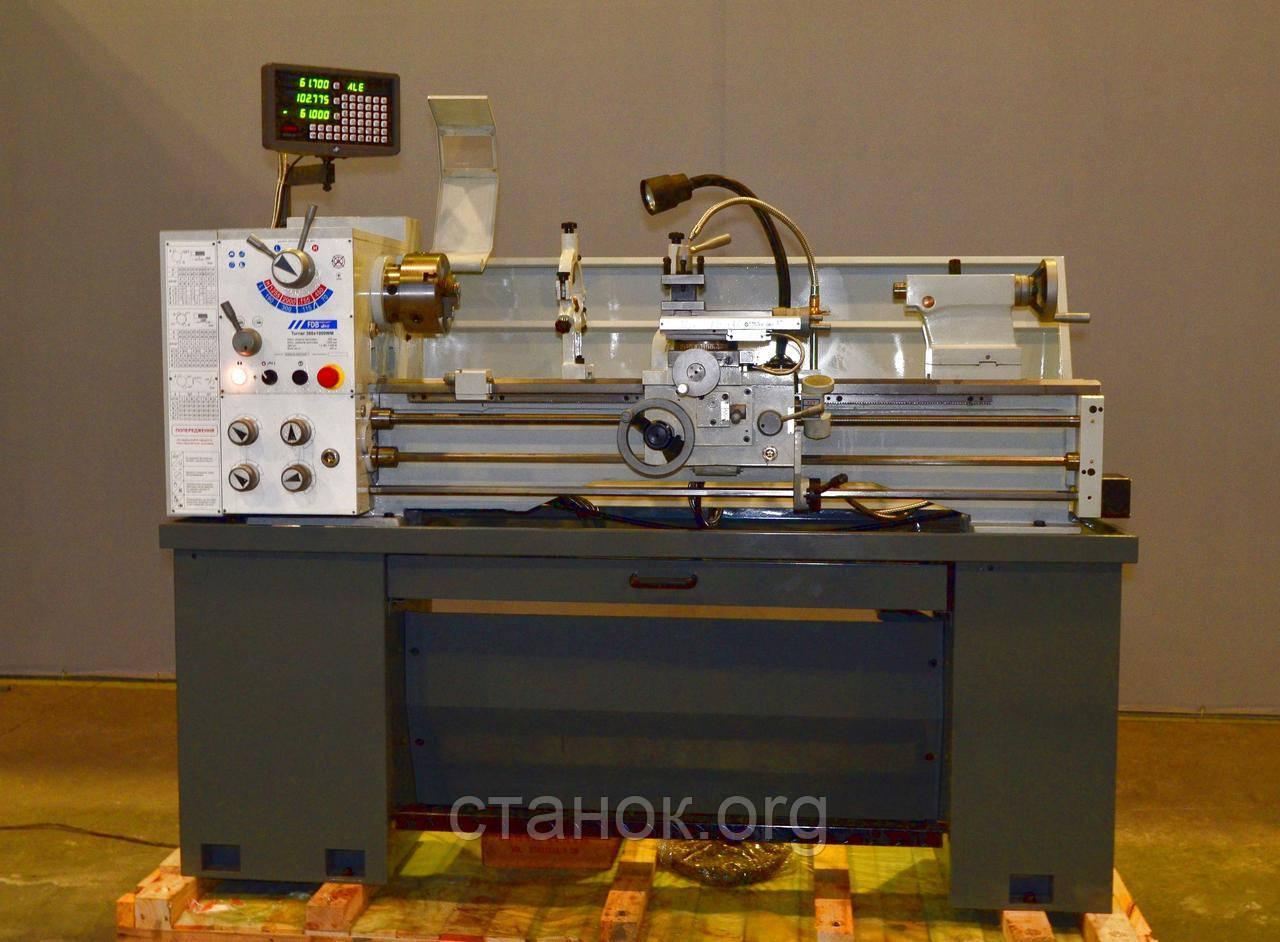 FDB Maschinen Turner 360-1000 WM токарно-винторезный станок по металлу токарный фдб 360 1000 вм тюрнер