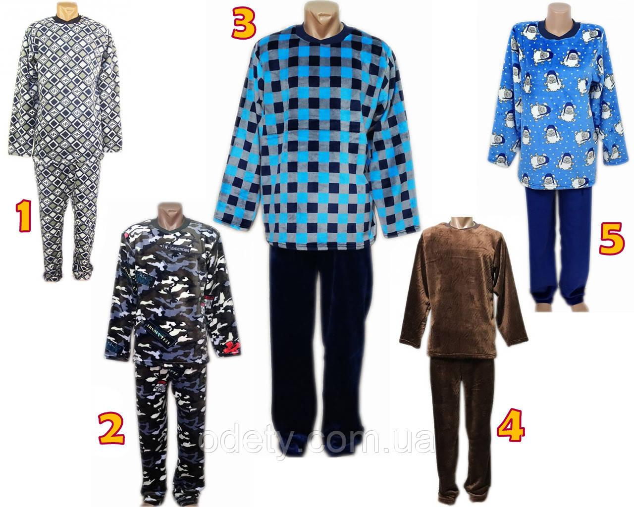 Мужская пижама теплая. Махровая мужская пижама. Теплая мужская пижама -  Интернет-магазин одежды 99dcfa3f85d41