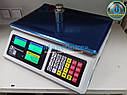 Торговые весы 15 кг — ВТЕ Центровес 15Т1-ДВЭ, фото 2