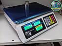Торговые весы 15 кг — ВТЕ Центровес 15Т1-ДВЭ, фото 5