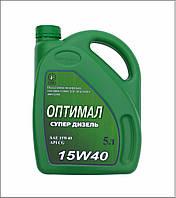 Масла моторные для дизельных двигателей Оптимал Супердизель 15W40 API CG-4, 5 л.