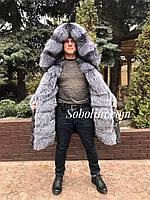 Мужская парка с мехом чернобурки, длина 100см