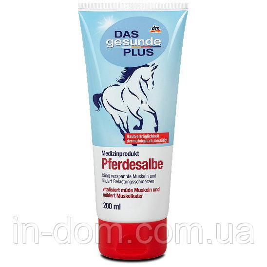 Das Gesunde Plus Pferdesalbe охлаждающий бальзам при болях в мышцах на основе конского каштана 200 мл