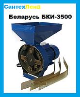 Кормоізмельчітель Білорусь БКІ-3500 + набір сит