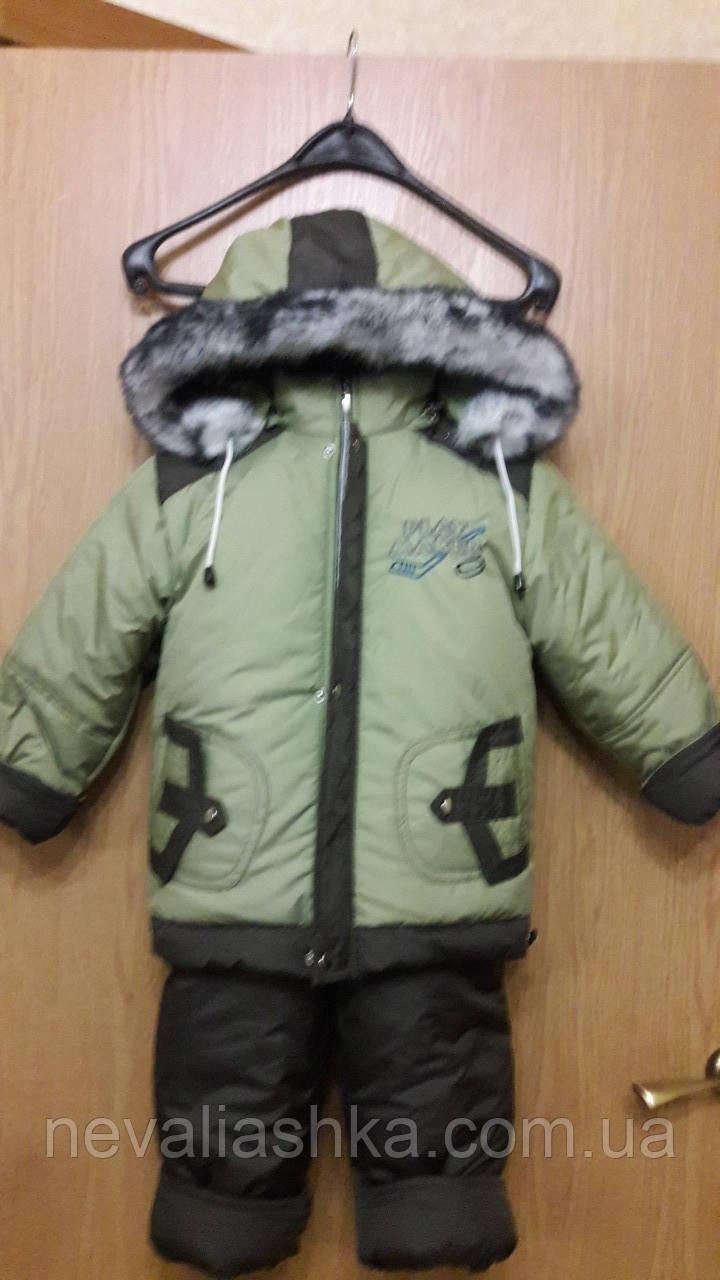 Куртка+полукомбинезон мех р.104 110 Украина