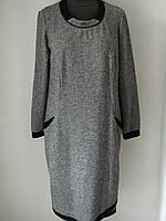 Платье зимнее трикотажное на каждый день красивое с карманами. (р-р.56). Код 3254М