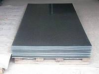 Лист оцинкованный 1000х2000 0,5 мм