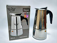 Гейзерная кофеварка Krauff 26-203-070 450 мл