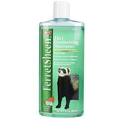 Шампунь 8 in 1 FerretSheen Deodorizing Shampoo для хорьков дезодорирующий, 295 мл