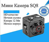 Hd 1080p мини камера sq8