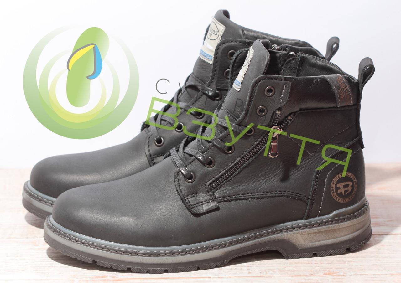 Зимнее мужские ботинки арт. 18127 размеры 41 fe7b6eaf309b7