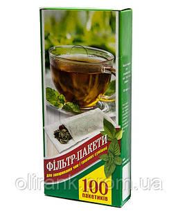 """Фільтр пакети для чаю (карт.упаковка) """"L"""" (130*65*40) 100шт/уп(100уп/ящ)"""