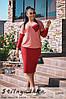 Большой костюм джемпер с юбкой красный