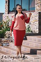 Большой костюм джемпер с юбкой красный, фото 1