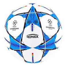 Мяч футбольный DXN Ronex FN1 №5