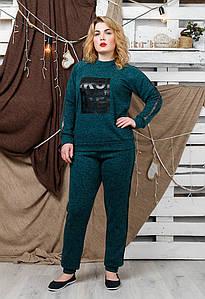 Костюм спортивный Коби зеленый на флисе