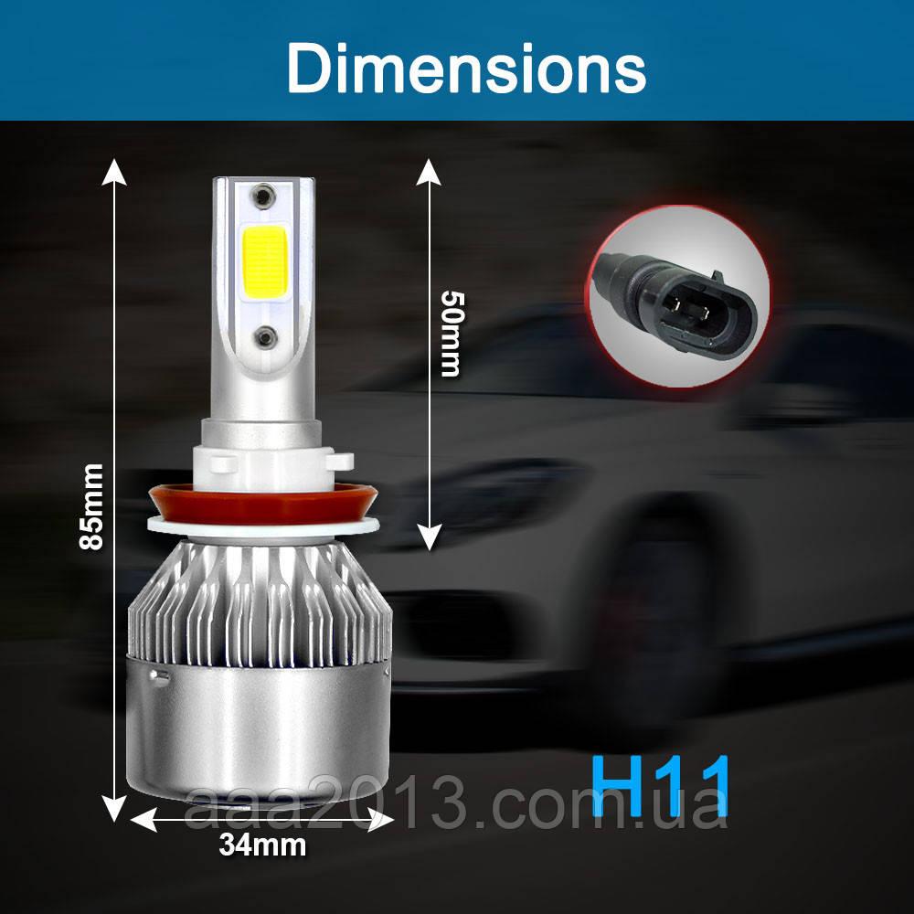 LED лампа H11(H8,H9), ПРОТИВОТУМАНКИ, дневные ходовые огни, ближний свет