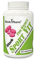 Витамины для спортсменов Stark Pharm - Sport Vit for Women (120 таблеток)