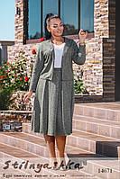 Большой костюм пиджак с юбкой хаки, фото 1