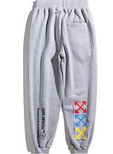 Спортивные Штаны в стиле Off-White Gray | Распродажа