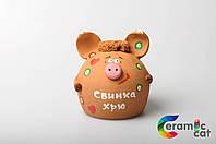 Керамическая свинка, копилка в форме хрюшы, фото 1