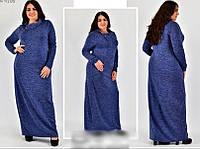 Платье длинное синего цвета, с 48 по 62 размер, фото 1