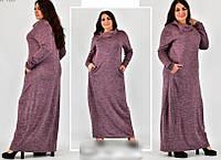 Плаття довге бузкового кольору, з 48 до 62 розмір, фото 1