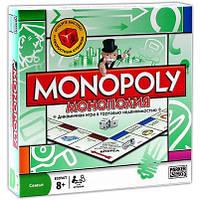 Игра Монополия (на Украинском языке) HASBRO