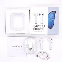 Беспроводные наушники AirPro 5.0 уценка, фото 1