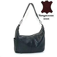 Кожаная небольшая сумочка-хобо женская сумка с плечевым ремнем  Римини